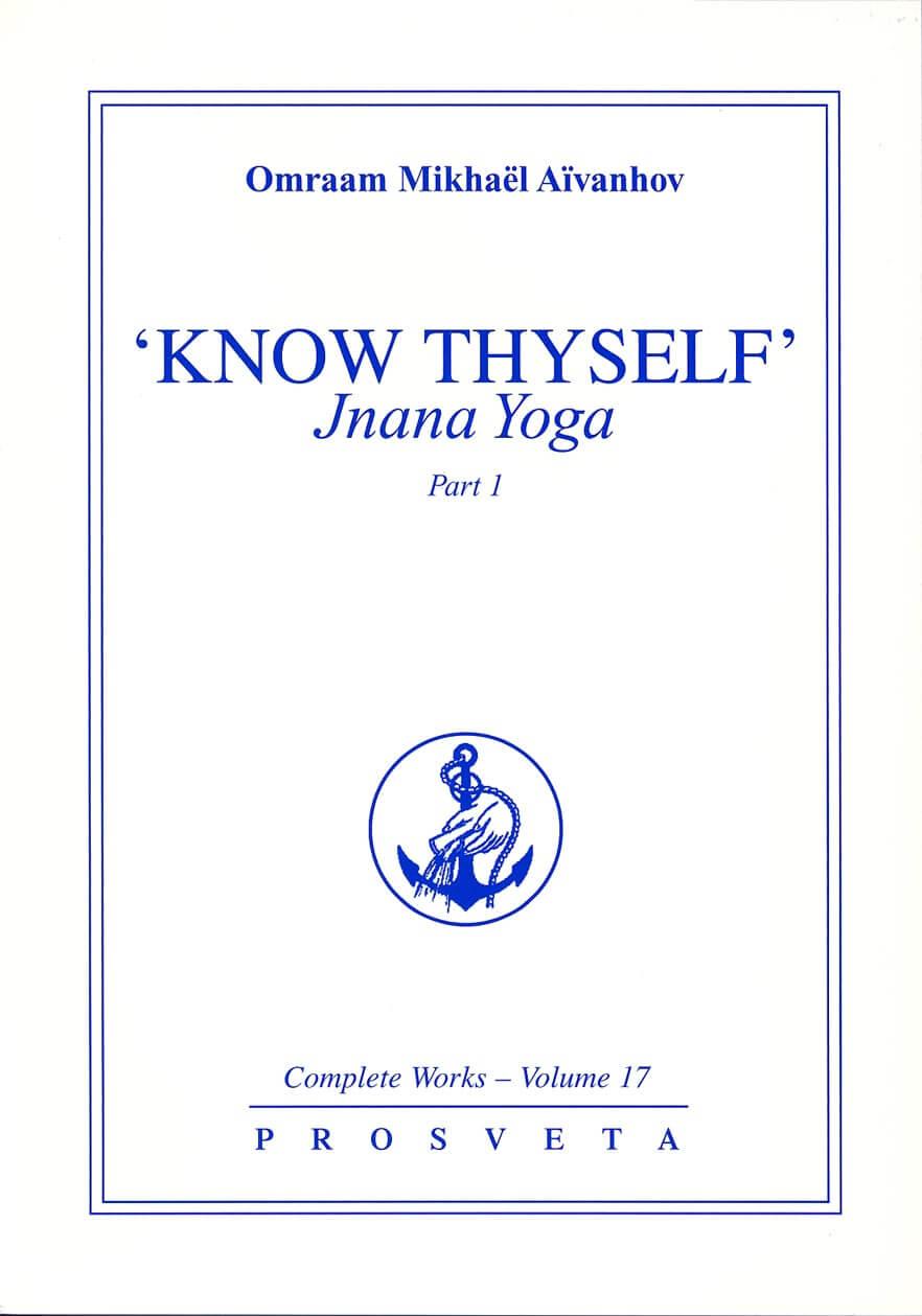 Know Thyself: Jnana Yoga, part 1