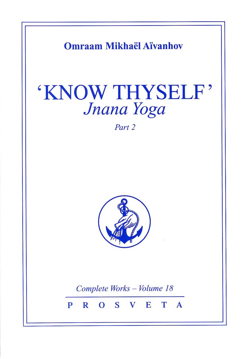 Know Thyself: Jnana Yoga, part 2