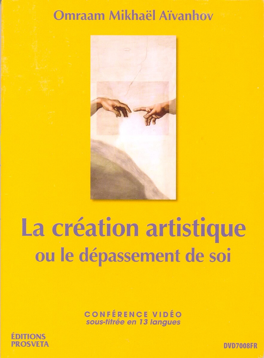 Kunstzinnige schepping of hoe men zichzelf overtreft