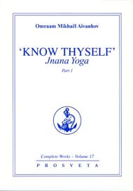 Know Thyself: Jnana Yoga, part 1