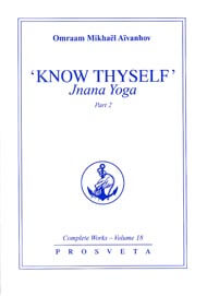 Know Thyself: Jnana Yoga, part 2