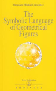The Symbolic Language of Geomatrical Figures