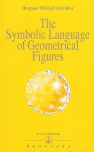 The Symbolic Language of Geomatrical Figures