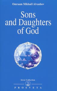 Sons and Daughters of God