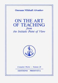 On the Art of Teaching, part 3
